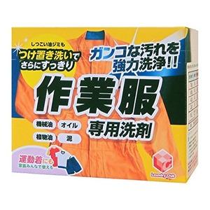 LC作業服専用粉末洗剤1.0kg 46-219 【80個セット】