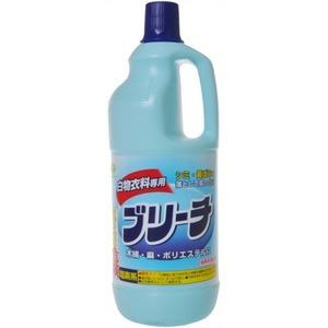 LCブリーチ(塩素系漂白剤)本体1.5L 46-228 【80個セット】