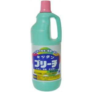 キッチンブリーチ大本体1.5L 46-233 【80個セット】
