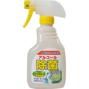 キッチンクラブアルコール除菌スプレー本体400ml 46-234 【120個セット】