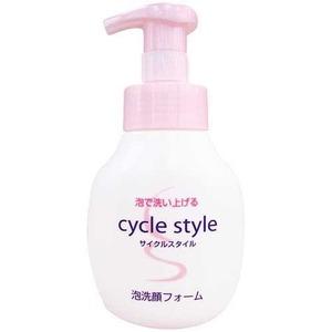 サイクルスタイル泡洗顔フォーム本体250ml 46-253 【120個セット】