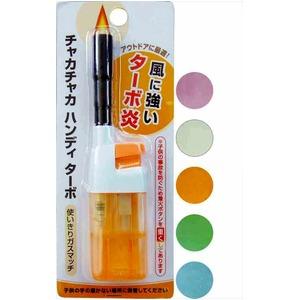 ターボ炎ミニ点火棒チャカチャカハンディターボ 5...の商品画像