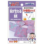 実験キット色が変わる紙E29944 37-394【12個セット】