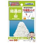 実験キット結晶の山E29950 37-398【12個セット】