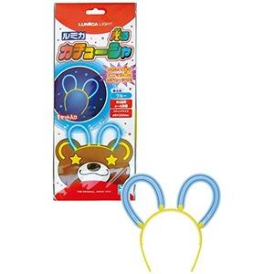 ルミカ 光るカチューシャ(ブルー)E29912 37-403【12個セット】