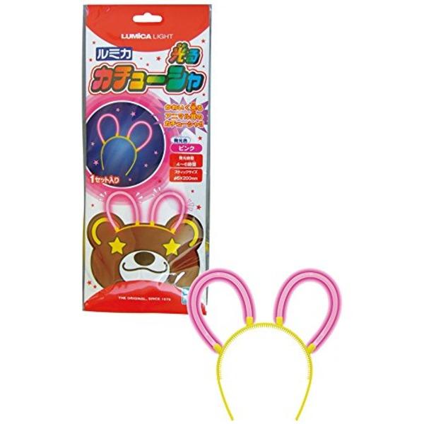 ルミカ 光るカチューシャ(ピンク)E29913 37-404【12個セット】