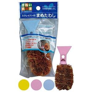 日本製 Japan スクレイパー付まめたわし HB005 39-341【12個セット】色アソート