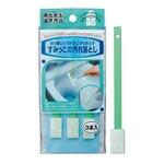 日本製 Japan トイレすみっこの汚れ落とし3本入 HT006 43-247【10個セット】