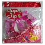 リンゴクリップ8Pセット 【12個セット】 2032
