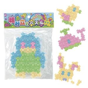 組み立てパズル 柄アソート 【12個セット】 7505