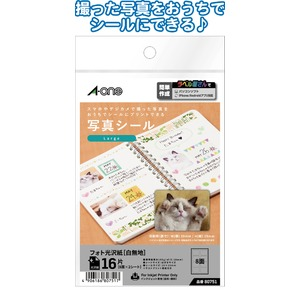 日本製 made in japan A-one写真シール16片Large39×29mm80751 32-981 【10個セット】