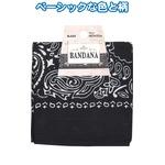バンダナ(ブラック)53×53cm 35-305 【12個セット】