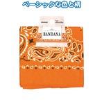 バンダナ(オレンジ)53×53cm 35-314 【12個セット】