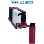 キャップ付電子ライターセーフティプラス 29-672【20個セット】