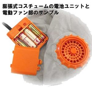 ディズニー DISNEY ベイマックス 膨張式 子供用 コスチューム White Baymax Inflatable 90921 f04