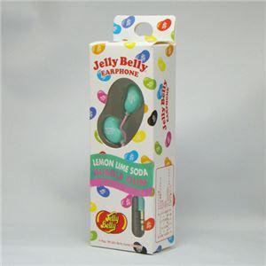 JellyBellyカナルイヤホン(EGP)