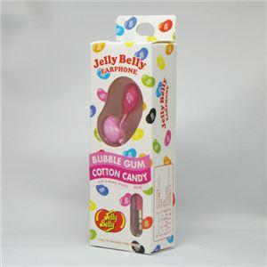 JellyBellyカナルイヤホン(ROS)