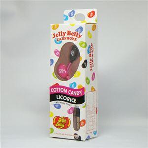 JellyBellyカナルイヤホン(GAL)