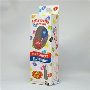 JellyBellyカナルイヤホン(PAT)