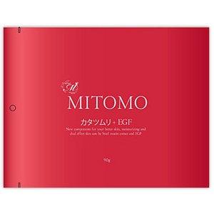 【MITOMO/美友】フェイスマスク・シートマスク5枚20セット【MT1-A-0】カタツムリ + EGF 5枚入 20セット 100枚 - 拡大画像