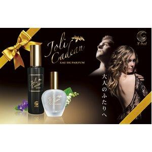 【ユニセックス(男女兼用)】フローラルフルーティな香り Joli Cadeau/EAU DE PARFUM ジョリカドー・オードパルファム(フローラル フルーティ)