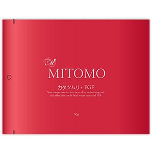 【MITOMO/美友】フェイスマスク・シートマスク5枚200セット【MT1-A-0-200】カタツムリ + EGF 5枚入 200セット 1000枚 - 拡大画像