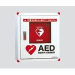 8-3417-11 AED収納ケース 40‐0025 壁掛け/据え置き