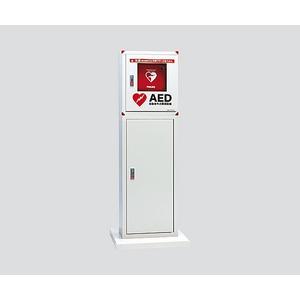 8-3417-12 AED収納ケース 40‐0026 スタンド型