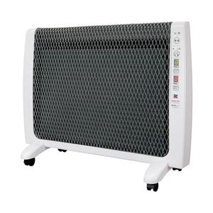 遠赤外線暖房機 アーバンホット / RH-2200