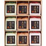 新潟コシヒカリ 食べ比べ9個 NKT300-9新潟コシ9個詰め合わせ 13-0565-050