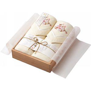王華木箱入りシルク混綿毛布2枚 OK1415シルク混綿毛布2枚 13-0095-096 - 拡大画像