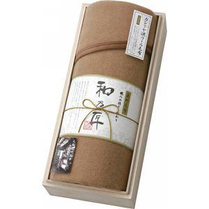 和乃匠 日本製カシミヤ混毛布 WA20900 木箱入 カシミヤ混純毛布 13-0094-065 - 拡大画像