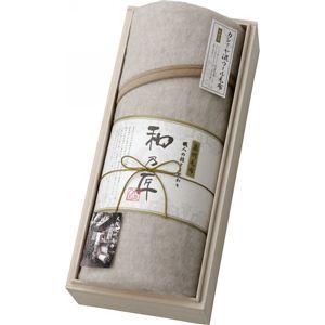 和乃匠 日本製カシミヤ混毛布 WA25900 木箱入 カシミヤ混純毛布 13-0094-073 - 拡大画像