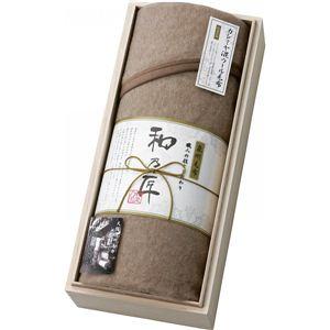 和乃匠 日本製カシミヤ混毛布 WA30900 木箱入 カシミヤ混純毛布 13-0094-081 - 拡大画像