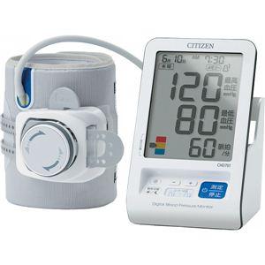 シチズン 上腕式血圧計 CHD701 シチズン 上腕式電子血圧計 13-0359-050 - 拡大画像