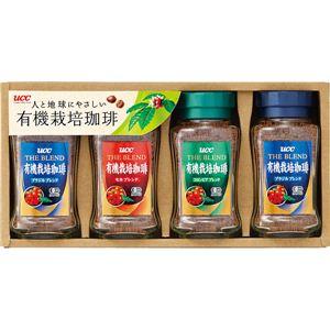有機栽培コーヒーMIC-Y30 MIC-Y30UCC有機栽培インスタント 13-0543-072 - 拡大画像
