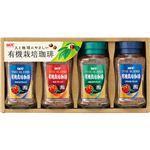 有機栽培コーヒーMIC-Y30 MIC-Y30UCC有機栽培インスタント 13-0543-072
