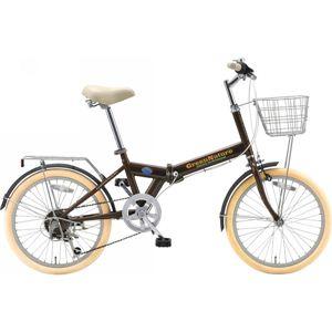 20型折畳自転車 GE-FD206BS 20型折畳自転車 13-0785-050 - 拡大画像