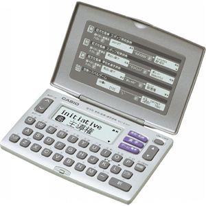 カシオ 電子辞書(JISキー) XD-E55-N電子辞書英和・和英・漢字 JIS配列キー 13-0643-050 - 拡大画像