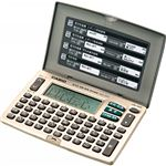 カシオ 電子辞書(50音キー) XD-J55-N電子辞書英和・和英・漢字 50音配列キー 13-0643-069
