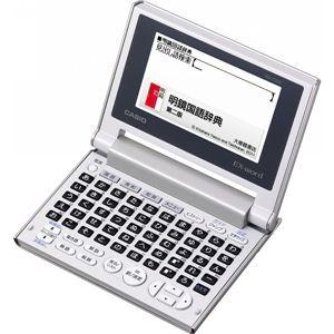 カシオ コンパクト電子辞書 XD-C200 コンパクト電子辞書 13-0643-085 - 拡大画像