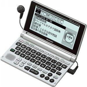 シャープ コンパクト電子辞書 PW-AM700S電子辞書30コンテンツ 13-0643-042 - 拡大画像