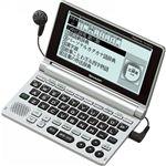 シャープ コンパクト電子辞書 PW-AM700S電子辞書30コンテンツ 13-0643-042