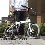 WACHSEN(ヴァクセン) 16インチアルミ折畳自転車 T52ギア採用 7段変速付き fran(フラン) (高品質・人気自転車・人気サイクル)