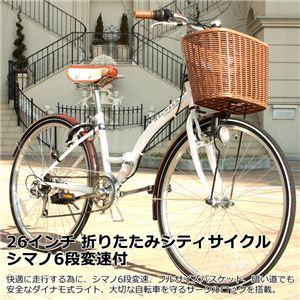 WACHSEN(ヴァクセン) 26インチ 折りたたみシティサイクル シマノ6段変速付 アイボリー/モスグリーン (高品質・人気自転車・人気サイクル) - 拡大画像
