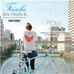 WACHSEN(ヴァクセン) 700C アルミクロスバイク ブルー 7段変速付 Frische(フリッシュ) (高品質・人気自転車・人気サイクル)