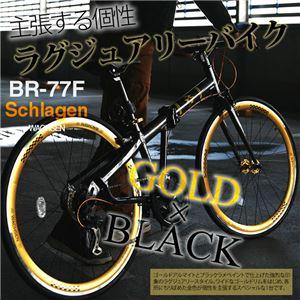 WACHSEN(ヴァクセン) 27インチ 700cアルミ折りたたみクロスバイク シマノ7段変速付 Schlagen(シュラーゲン) (高品質・人気自転車・人気サイクル) - 拡大画像