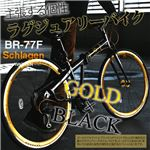 WACHSEN(ヴァクセン) 27インチ 700cアルミ折りたたみクロスバイク シマノ7段変速付 Schlagen(シュラーゲン) (高品質・人気自転車・人気サイクル)