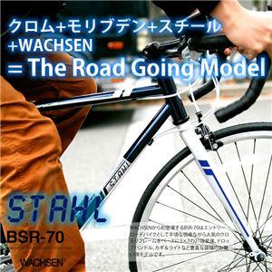 WACHSEN(ヴァクセン) 700c クロモリロードバイク 21段変速付 人気のクロモリフレーム STAHL(シュタール) (高品質・人気自転車・人気サイクル) - 拡大画像