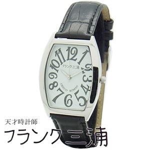 フランク三浦 FRANK MIURA 零号機(改) グレコローマン400戦無敗記念モデル ホワイト文字盤 クオーツ メンズ 腕時計 FM00K-WH - 拡大画像